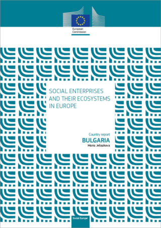 Cover-of-Updated-country-report-Bulgaria