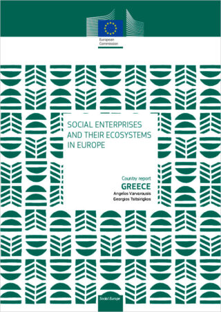 Cover-of-Updated-country-report-Greece